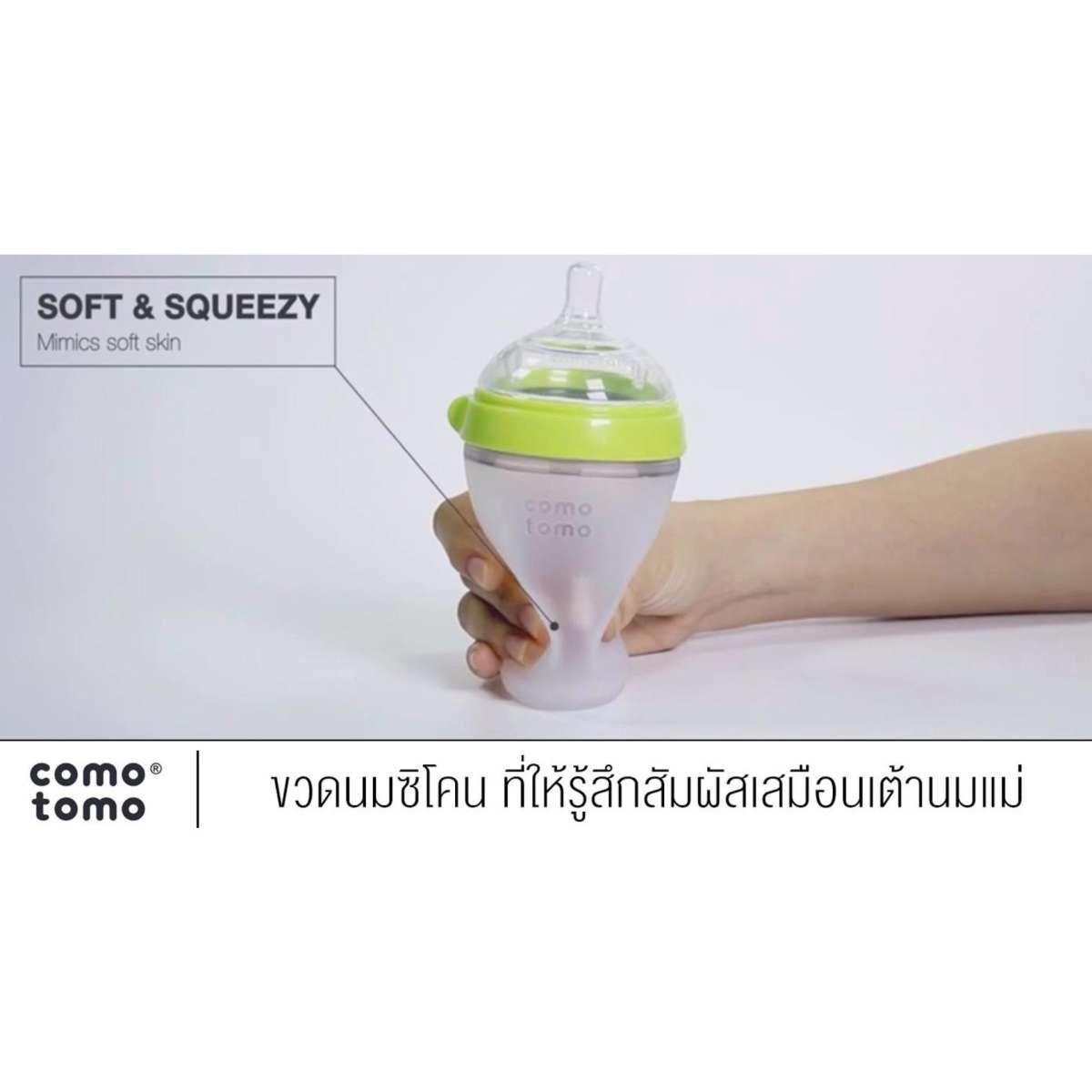 Comotomo Baby Bottle Double Pack 250ml 8oz Greenpink 250 Ml Twin Green