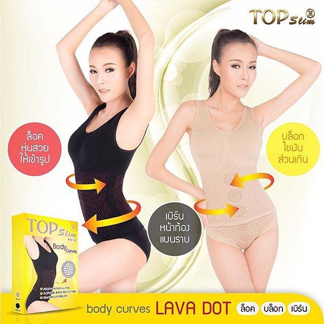 **พร้อมส่่ง*Top Slim Body Curves Lava Dot ชุดกระชับสัดส่วน ทะลวงไขมันขั้นเทพ เอวยุบก้นยก อกสะบึม ชุดลดน้ำหนักรุ่นมีเม็ดอินฟราเรด ลิขสิทธิ์เฉพาะของ Top Slim มีคุณสมบัติช่วยกระจายความร้อน ด้วยการออกแบบผลิตภัณฑ์เป็นแบบปุ่มกระจายความร้อน ผลิตจากลาวาจากภูเขาไฟ