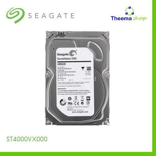 "Hard Disk EOL / SURVEILLANCE HDD 3.5"" 4TB SATA 6Gb/s 5900RPM"