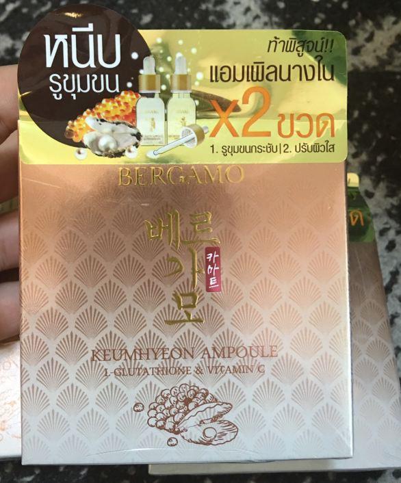 **พร้อมส่ง**Bergamo Keumhyeon Ampoule L-Glutathione & Vitamin C (1 ชุุด 2 ขวด) แอมเพิลนางใน หนีบรูขุมขน ดูแลผิวกระจ่างใสที่ดีที่สุดจากเบอร์กาโม่ ด้วยการทำงานที่ลงตัวของ แองเพิลกลูต้าไทโอน และแอมเพิลวิตามินซี มอบการปรนนิบัติผิวลำ้ลึกถึงชั้นผิว ,