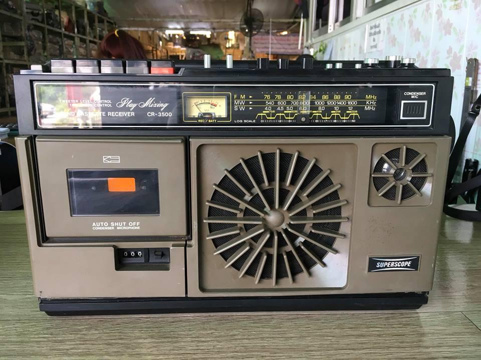 วิทยุ FM AM SUPERS COPE CR-3500
