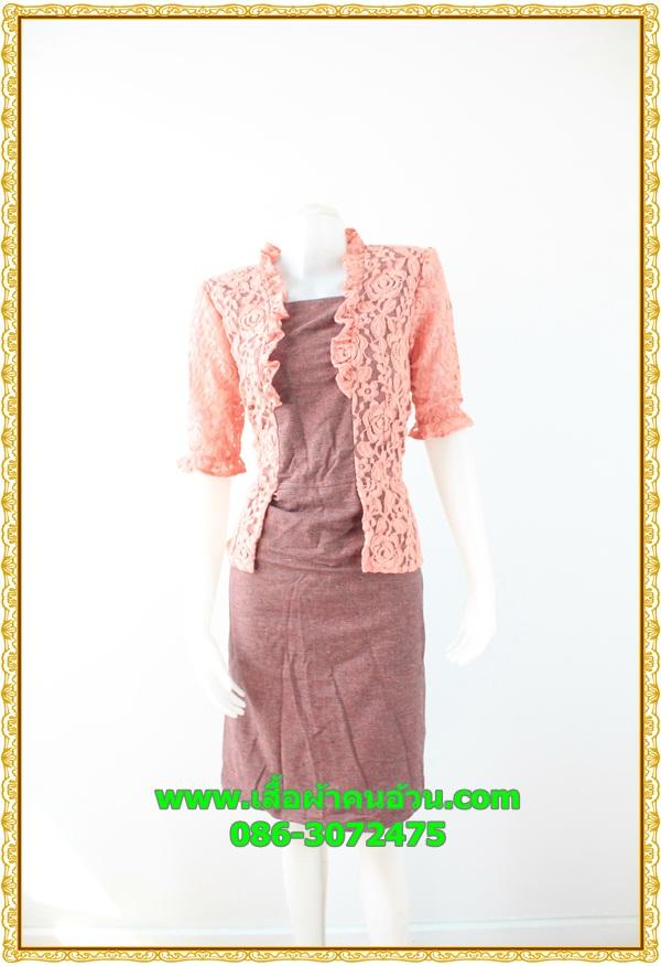 2861เสื้อผ้าคนอ้วน ชุดทำงานลูกไม้ส้มคลุมแขนโปร่งมีเกาะอกด้านในเย็บติดกัน ระบายคอเลิศหรูสง่างามสวมใส่ทำงานสไตล์หรูมั่นใจ