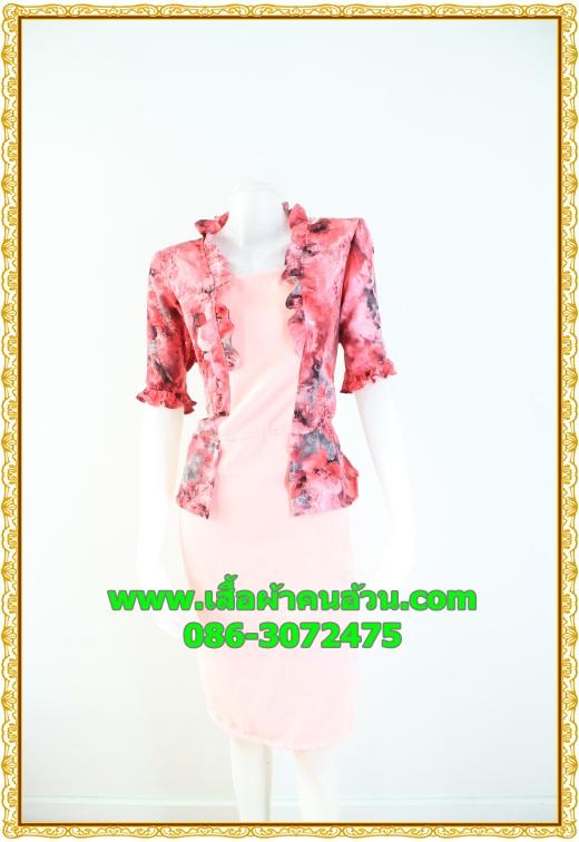 2540เสื้อผ้าคนอ้วน เสื้อผ้าแฟชั่นดอกชมพูเกาะอกมีชุดคลุมลายวินเทจระบายคอเลิศหรูสีเข้มหรูสง่างามสวมใส่ทำงานสไตล์หรูมั่นใจ