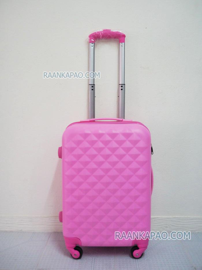 กระเป๋าเดินทาง fiber/abs ลายเพชร สีชมพู ขนาด 20 นิ้ว ส่งฟรี