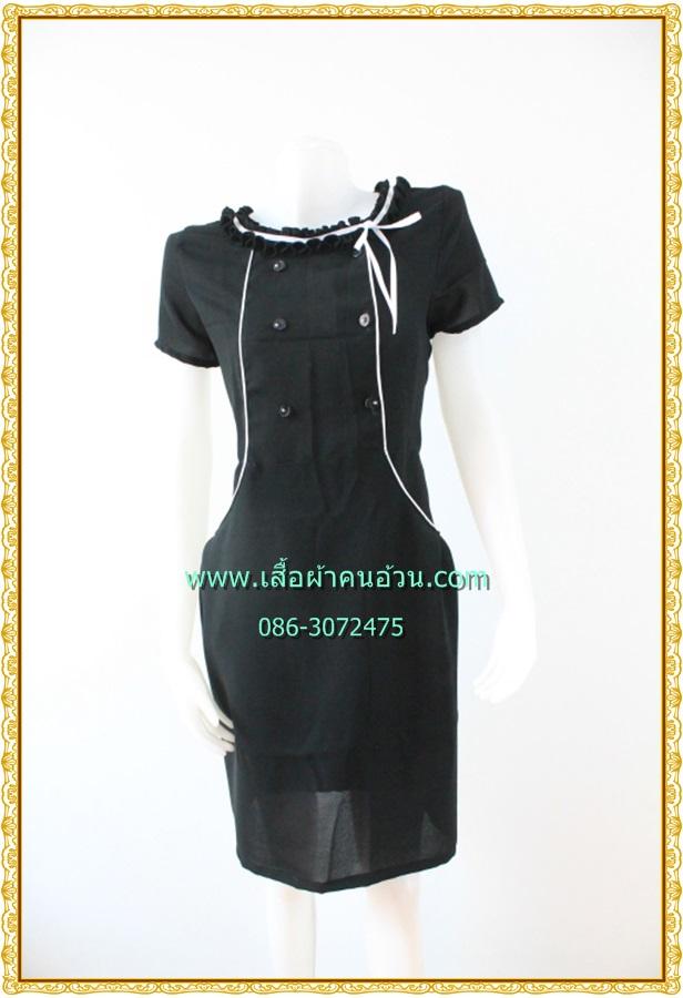 3208ชุดเดรสทำงาน เสื้อผ้าคนอ้วนสีดำ แต่งกุ๊นทรงเพิ่มเชฟคอจีบทวิสต์ระบายผูกโบข้าง เรียบง่ายดูภูมิฐานมีซับในพรางรูปร่างด้ายลายที่คลาสสิคใส่ได้หลายโอกาส