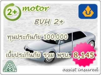 BVH 2+