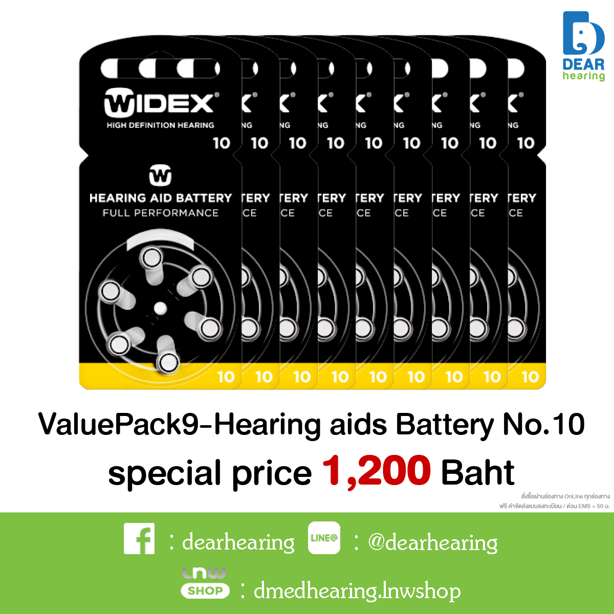 ValuePack9-Hearing aids Battery No.10