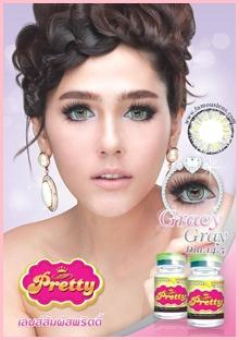 Gracy คอนแทคเลนส์สีเทา ชมพู่ อารยา Pretty Lens Contact Lens Vassen