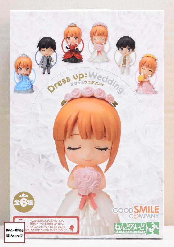 Nendoroid More: Dress-Up Wedding