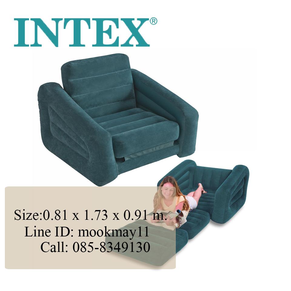 โซฟาเป่าลมปรับนอนเดี่ยว Intex Single Sofa& Airbed 68565