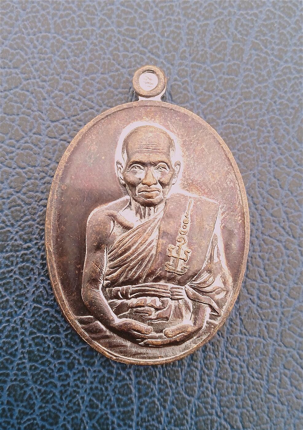 เหรียญ มหาปราบ ปี 2556 หลวงพ่อหวั่น วัดคลองคูณ จ.พิจิตร