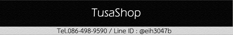 TusaShop