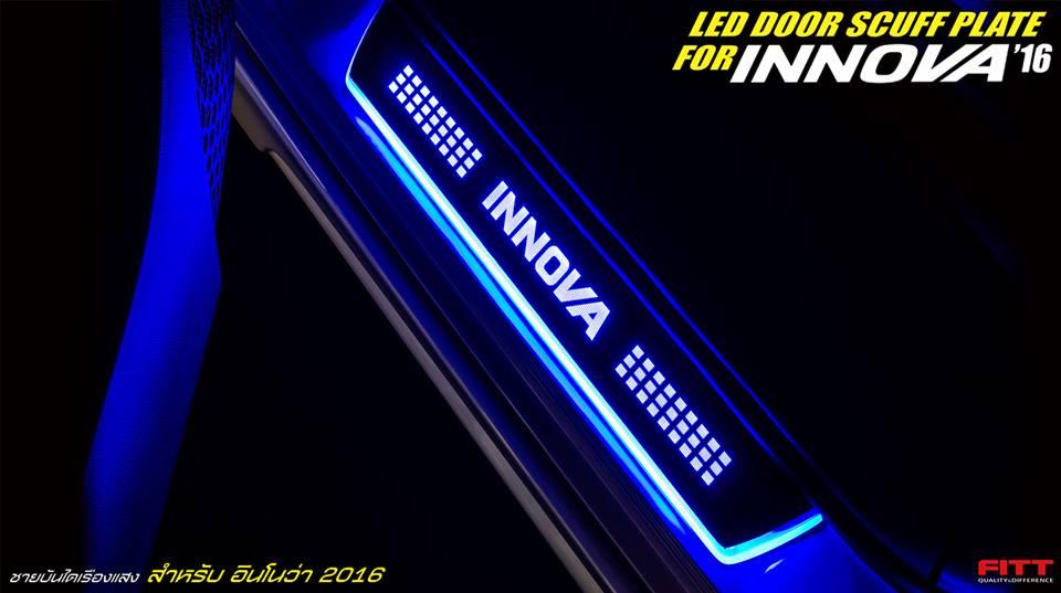 ชายบันไดมีไฟ New Innova 2017