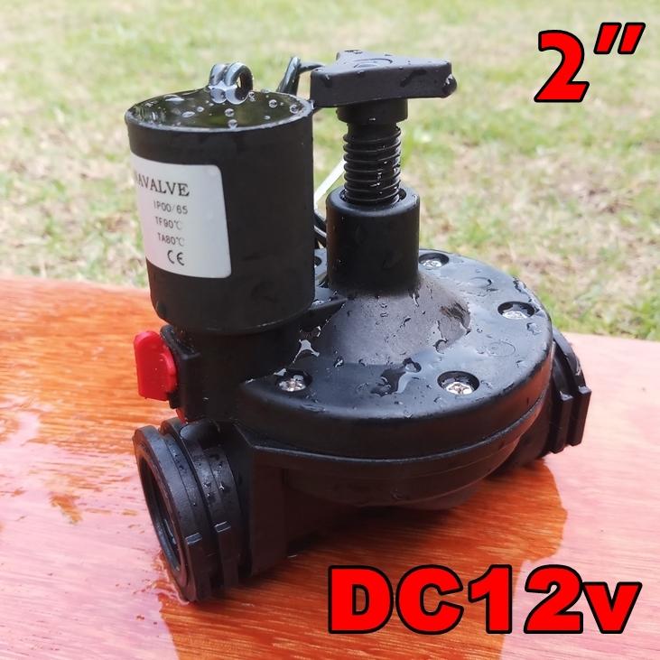 "Solenoid valve DC12v ระบบน้ำ 2""นิ้ว"