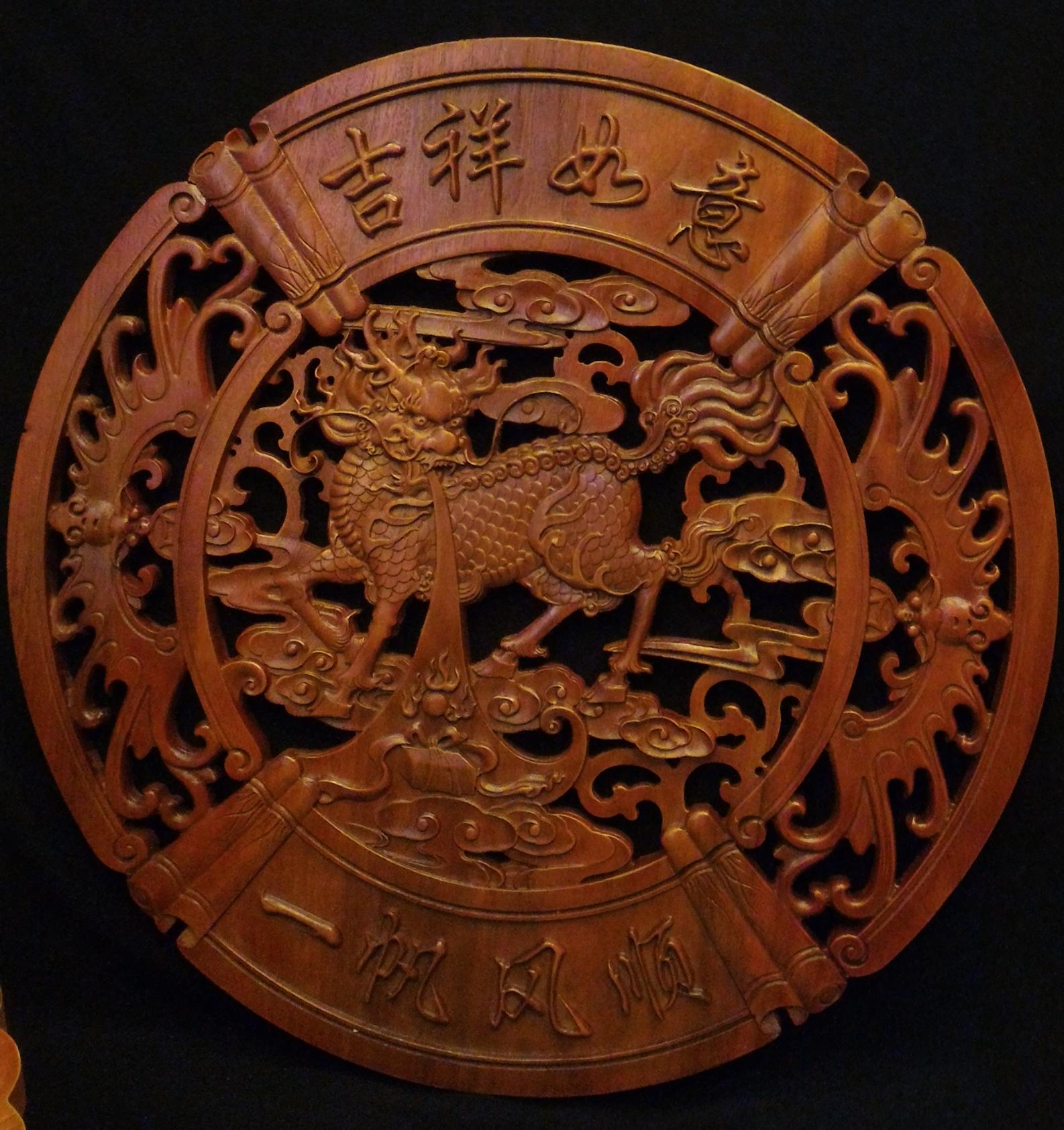 แผ่นไม้แกะศิลปะจีน-กิเลนมอบของขวัญ 58cm