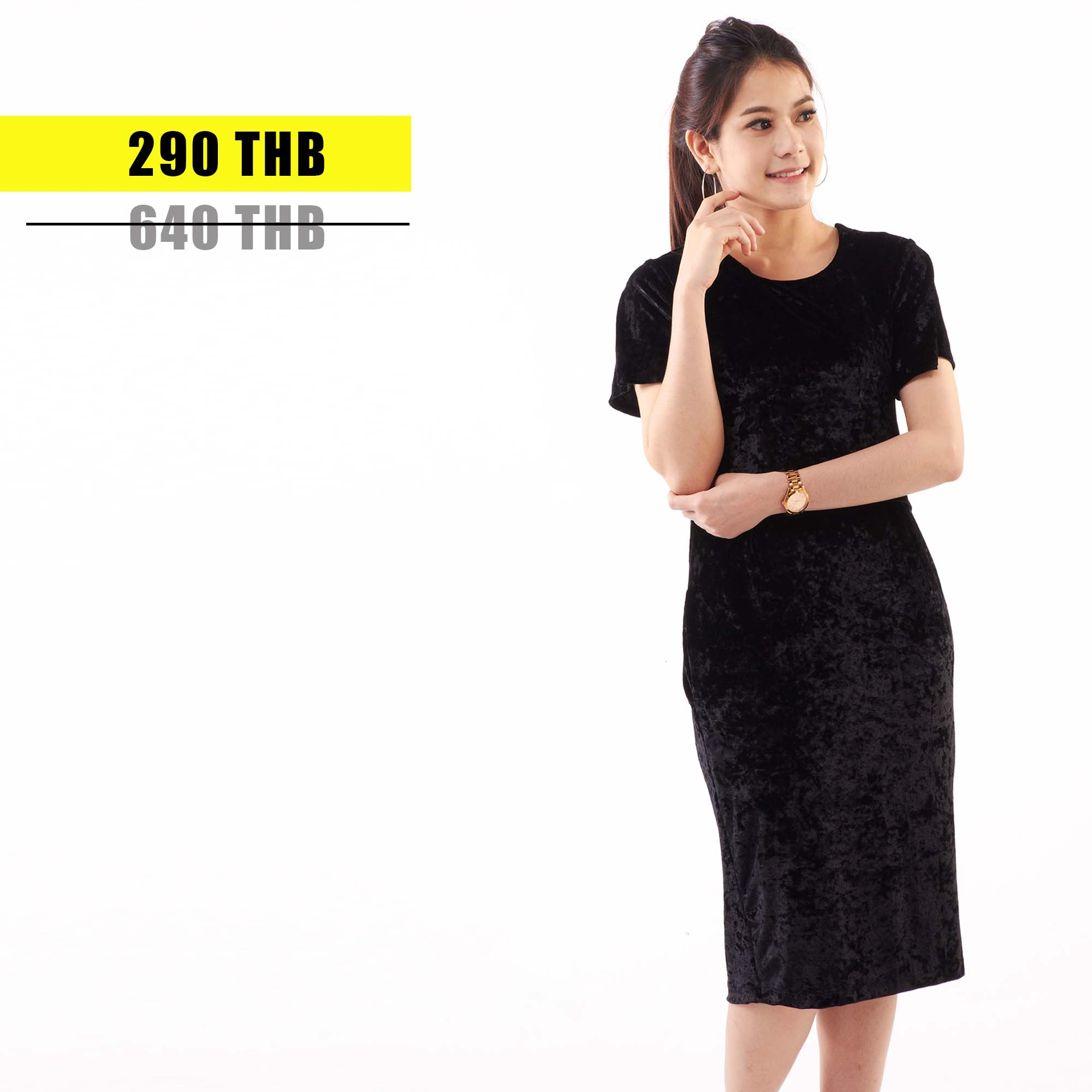 ชุดให้นม Phrimz : Velvet Breastfeeding Dress - Black สีดำ