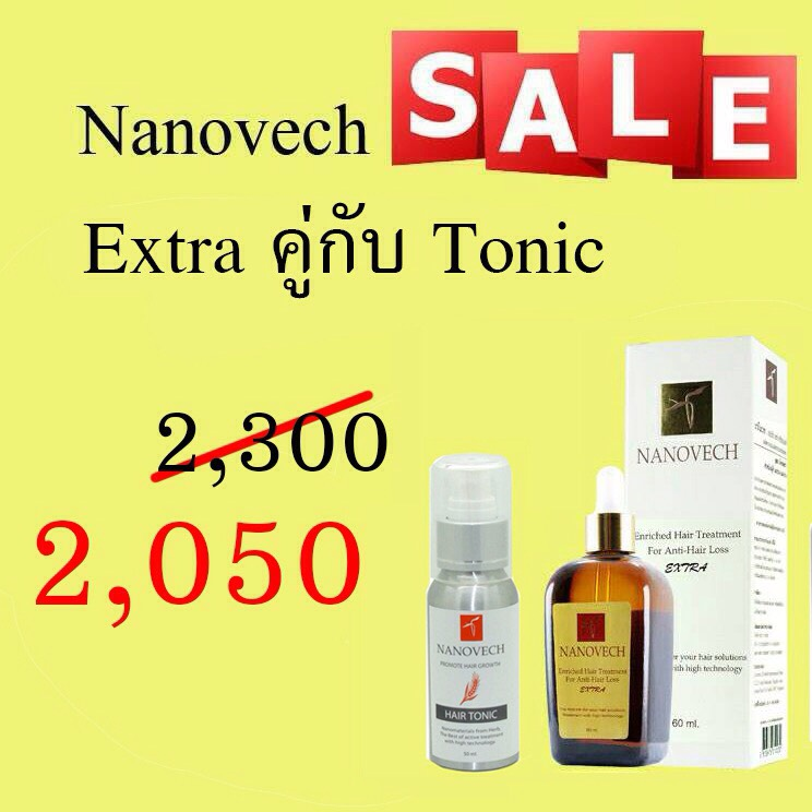 Tonic Pro 2