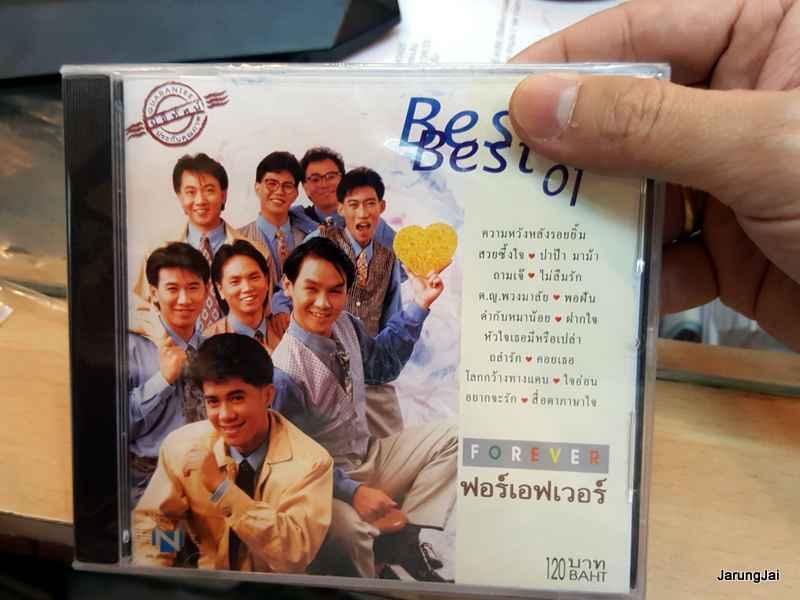 CD Best of FOREVER