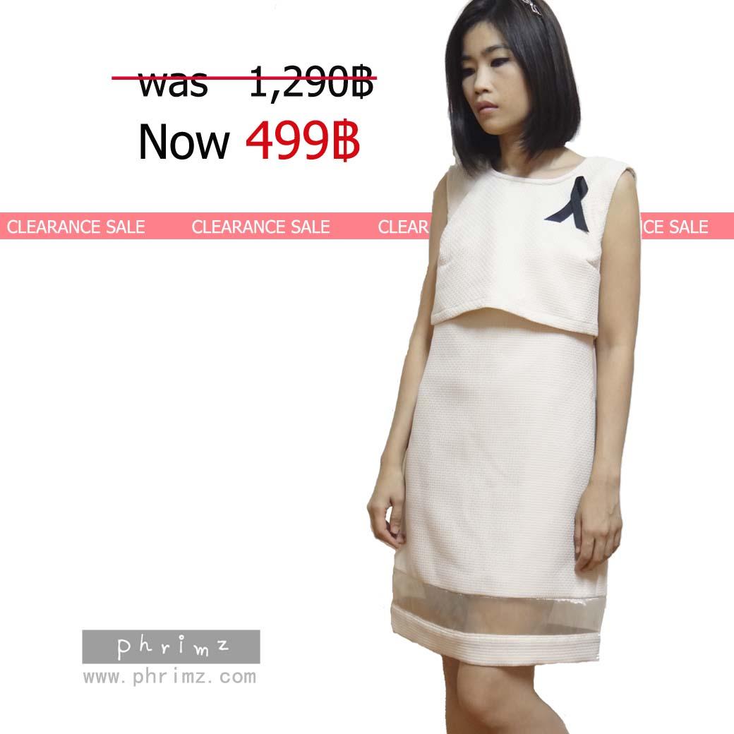 ***ชุดให้นม ราคาพิเศษ***Kalen Breastfeeding Dress - Cream