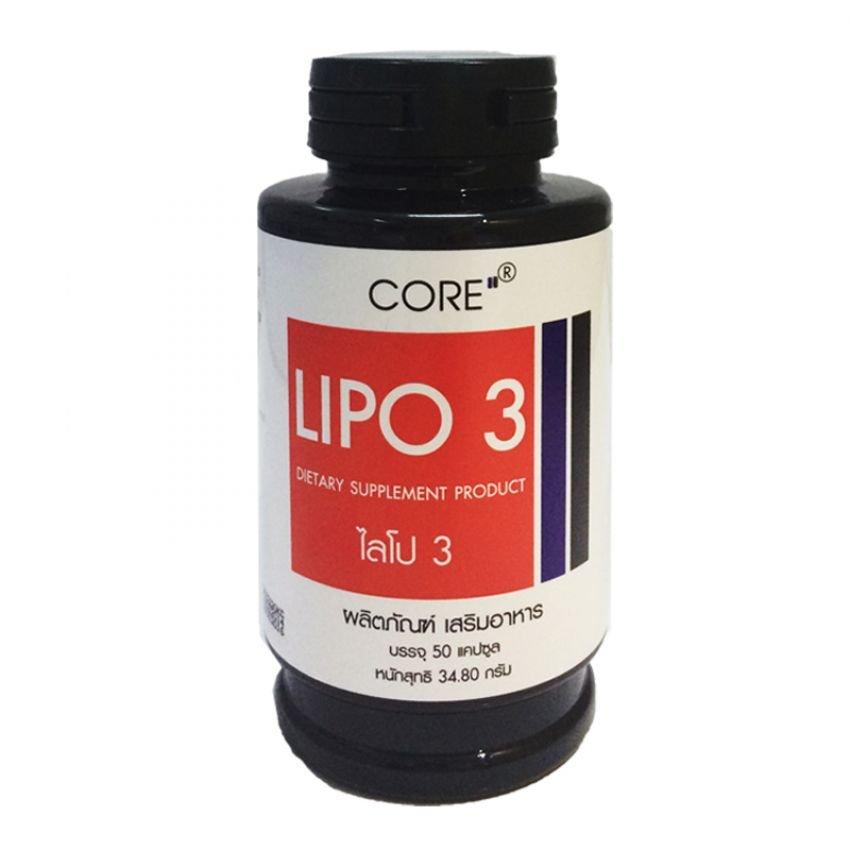 ผลิตภัณฑ์ลดน้ำหนัก ไลโป 3 Core LIPO 3