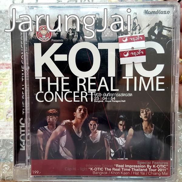 VCD RS K-Otic Concert The Real Time Concert