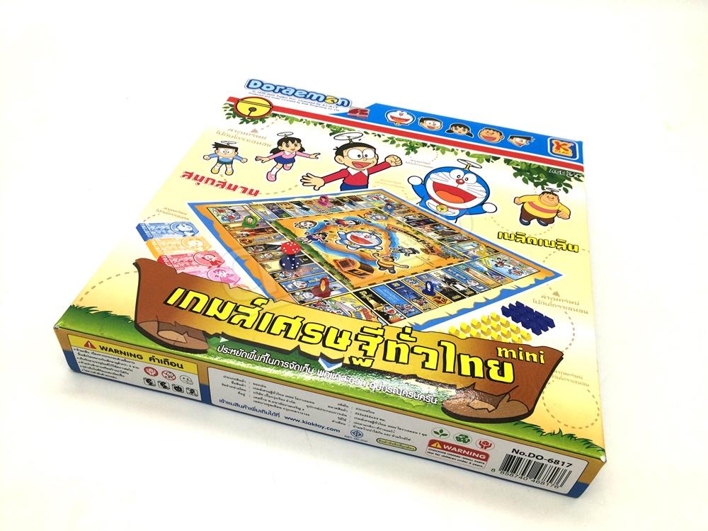 เกมเศรษฐีทั่วไทย Doraemon mini