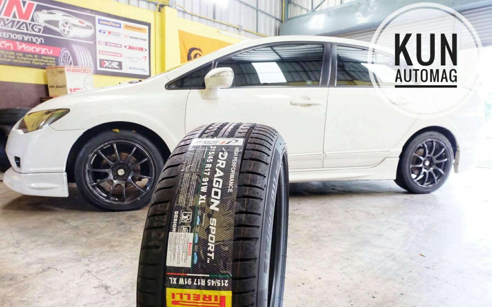 Pirelli Dragon Sport > 215/45/17 > Handa Civic