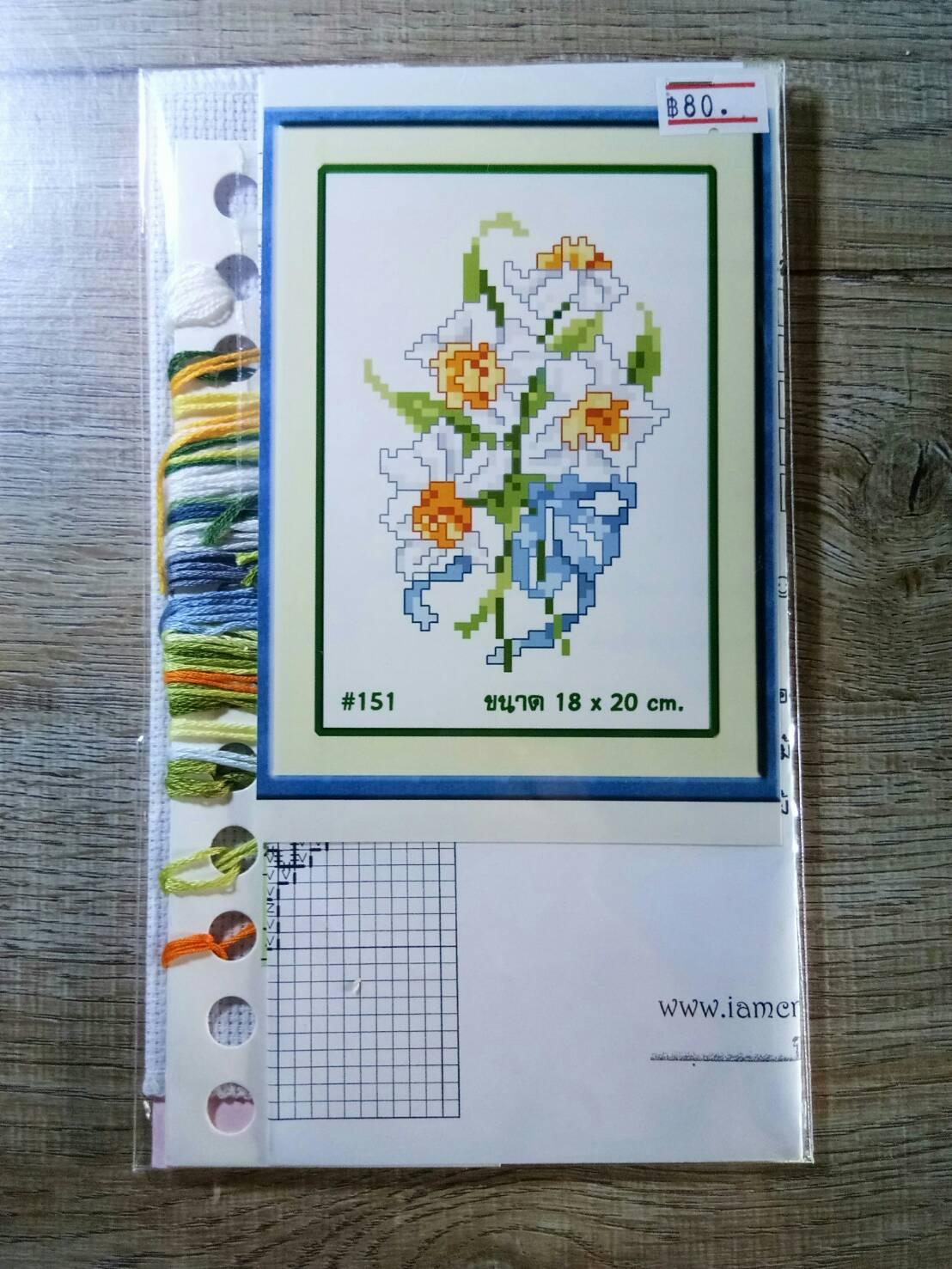 ชุดปักครอสติช ลายดอกไม้ ขนาด 18*20 ซม.ผ้าครอสติช 14 CT ไม่พิมพ์ลายปัก ไหมคอตตอน สี+ผังลาย+เข็ม (ส่งฟรี)