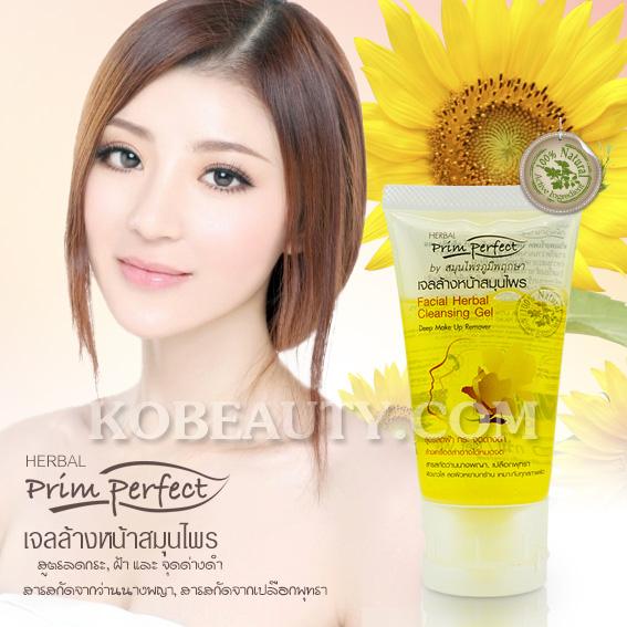 พริมเพอร์เฟค เฟเชียล เฮอร์เอบร์ คลีนซิ่ง เจล สารสกัดจากว่านนางพญาและเปลือกพุทรา / Prim Perfect Facial Herbal Cleansing Gel Deep Make Up Remover