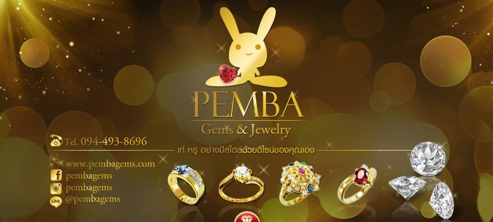 PembaGems & Jewelry