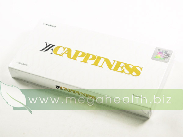 Cappiness ถูกที่สุดใน 3 โลก