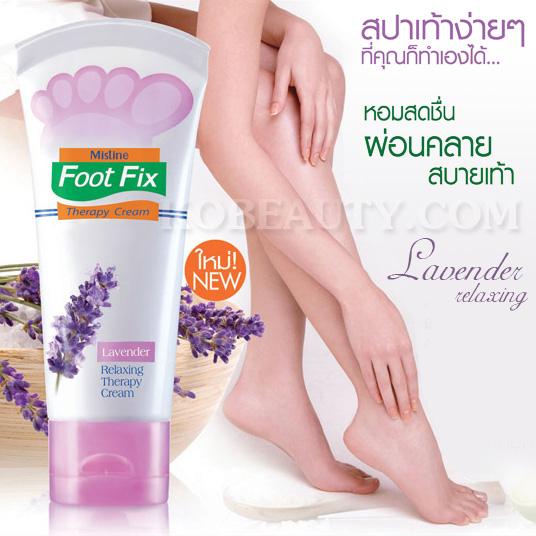 ครีมบำรุงผิวเท้า สูตรเข้มข้น กล่นลาเวนเดอร์ มิสทิน/มิสทีน ฟุต ฟิกซ์ เทอราพี / Mistine Foot Fix Therapy Cream Lavender