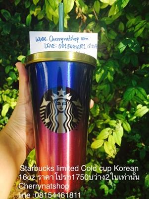 #แก้วสตาร์บัคส์หายากจากสตาร์บัคส์เกาหลี สวย แตกต่างไม่เหมือนใครlimited Starbucks Limited Cold Cup Korea 16oz ไล่สีรุ้งสวยมากค่ะ สเตนเลสหนา2ชั้น แก้วทรงดั้งเดิมที่ตอนนี้หาไม่มีแล้วค่ะ