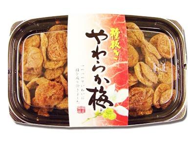 Yawaraka บ๊วยแห้งไร้เมล็ดจากญี่ปุ่น รสหวานๆ เปรี้ยว สดชื่น ชุ่มคอ