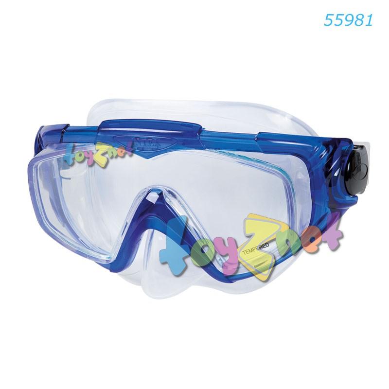 Intex หน้ากากดำน้ำ อาควา โปร ซิลิโคน สีน้ำเงิน รุ่น 55981
