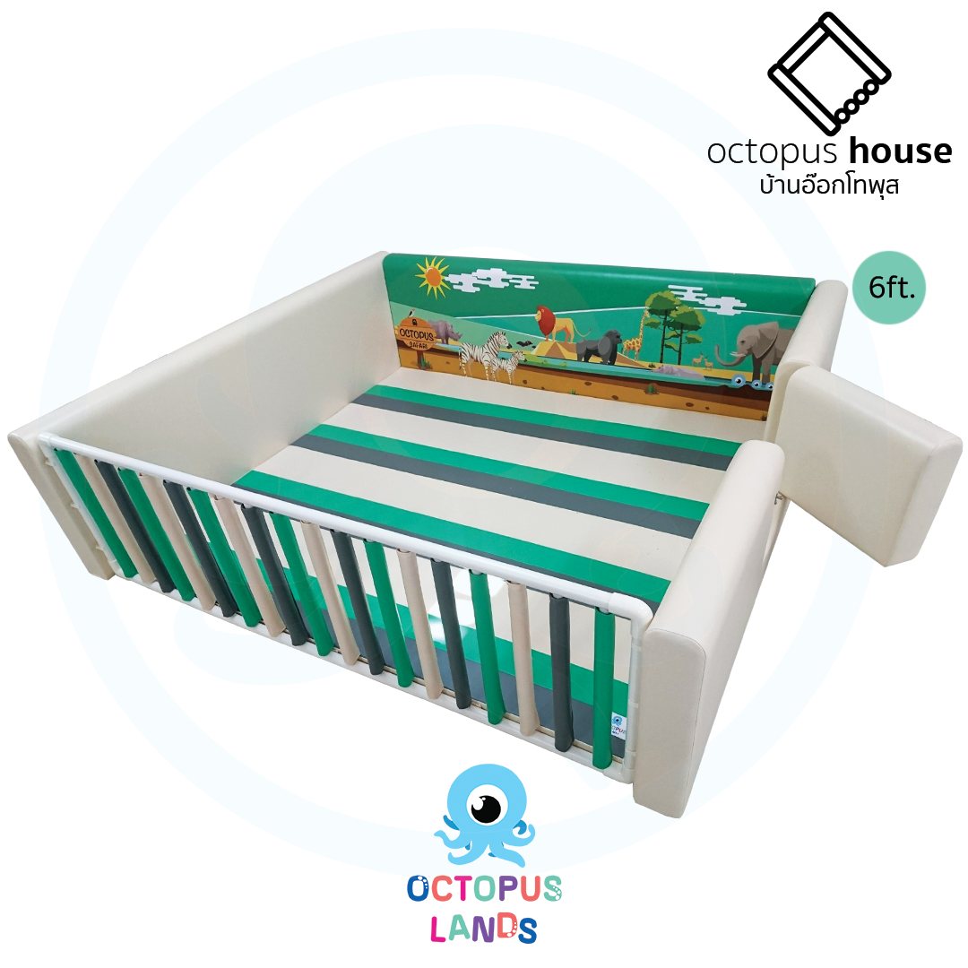 คอกกั้นเด็ก Octopus House เซ็ท Safari CMG