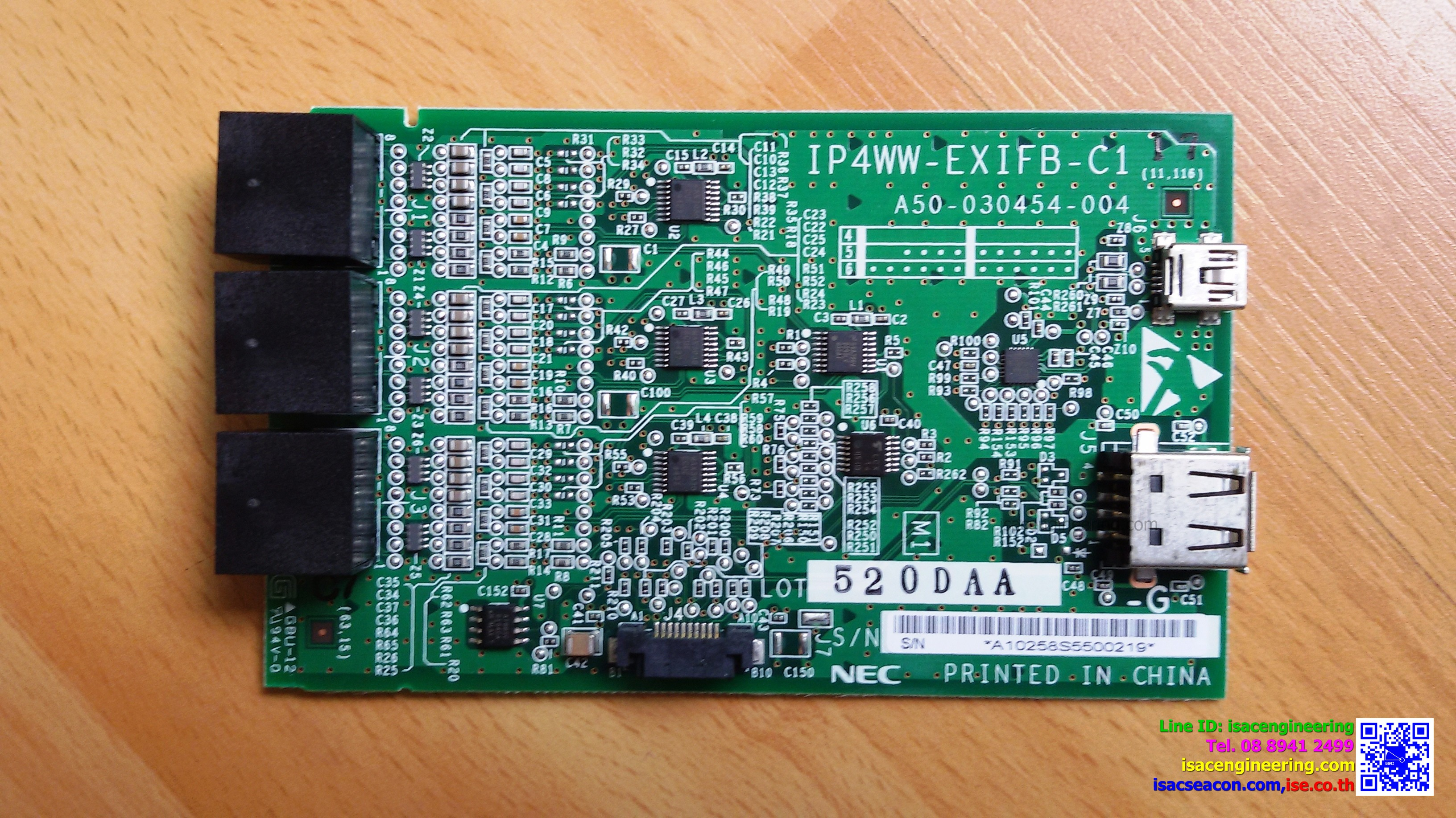 IP4WW-EXIFB-C1 (Bus Cardfor Main KSU to Connect EXP KSUs)