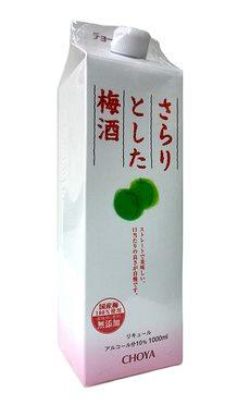 CHOYA เหล้าบ๊วยญี่ปุ่น สูตรยอดนิยม บรรจุ 1 ลิตร