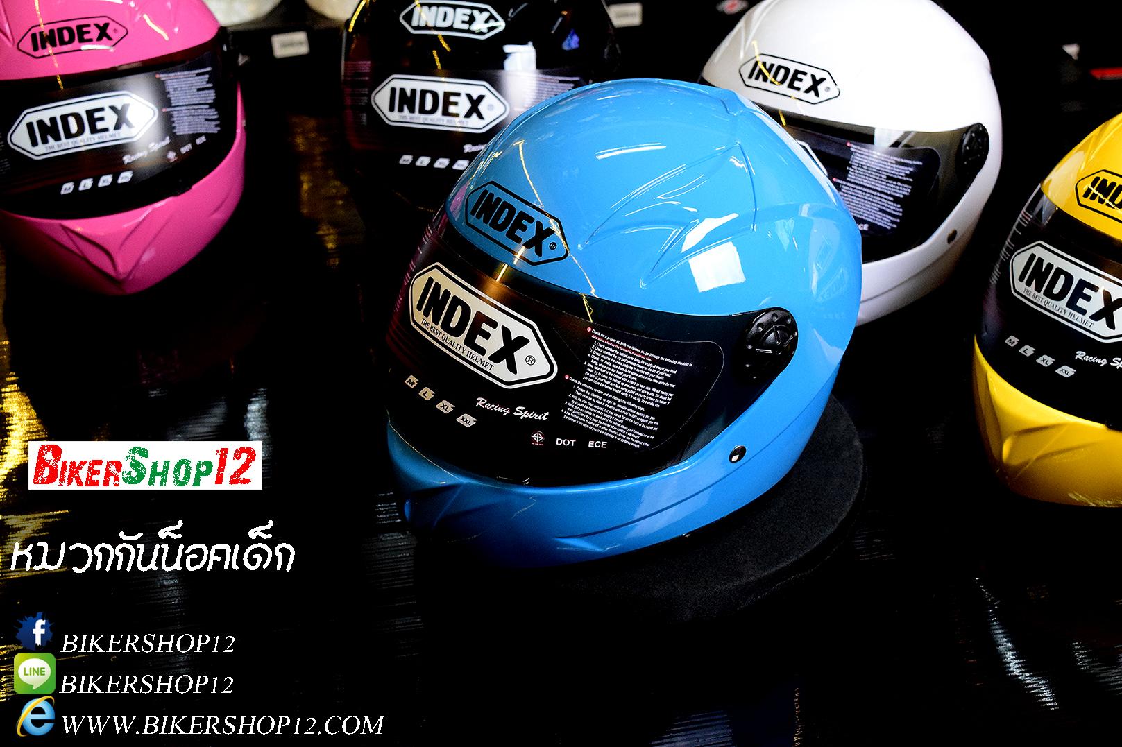 หมวกกันน็อคเด็ก Index แบบเต็มใบ สีน้ำเงิน