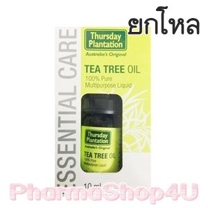 ***หมด*** (ยกโหล ราคาส่ง) Thursday Plantation Tea Tree Oil 10mL ทีทรีออย บริสุทธ์ 100% แต้มสิวหรือผดให้ยุบเร็ว ลดผื่นแดง ลดการระคายเคืองของผิว