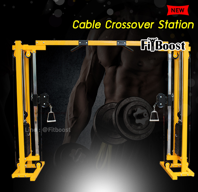 Cable Crossover Station