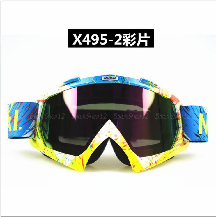 แว่นวิบาก (Goggle) รหัส X495-2 เลนส์รุ้ง