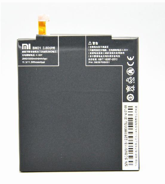 ราคา แบตเตอรี่ Xiaomi Mi 3