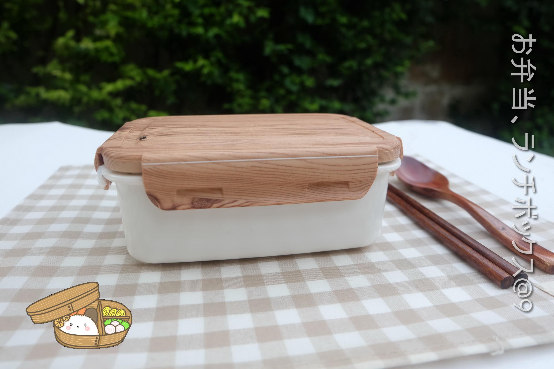 Stainless Bento Box Japanese-style - กล่องเบนโตะสแตนเลส แบบฝาล็อคลายไม้
