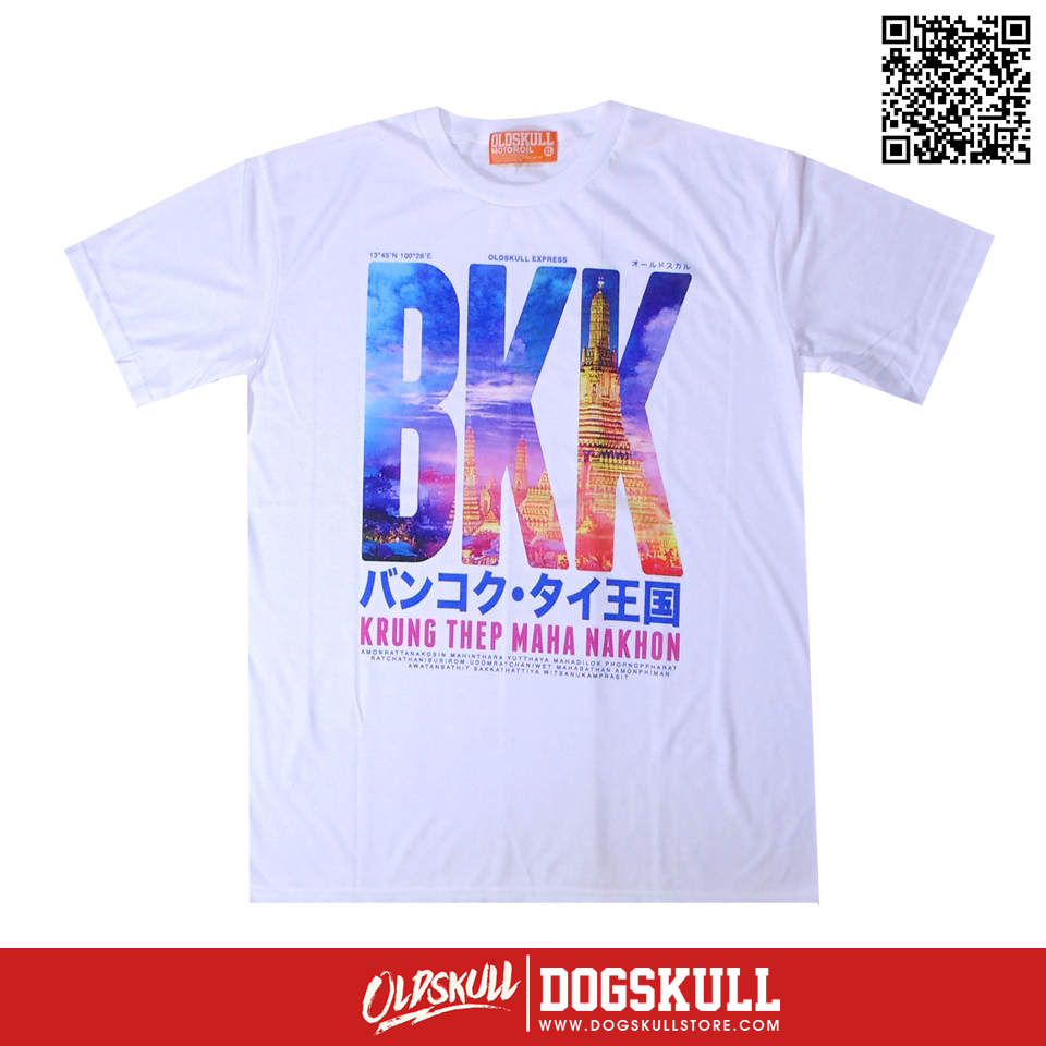 เสื้อยืด OLDSKULL : EXPRESS KRUNGTHEP| สีขาว