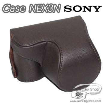 เคสกล้องหนัง ซองกล้องหนัง Case Sony NEX3N A5000 (Pre Order)
