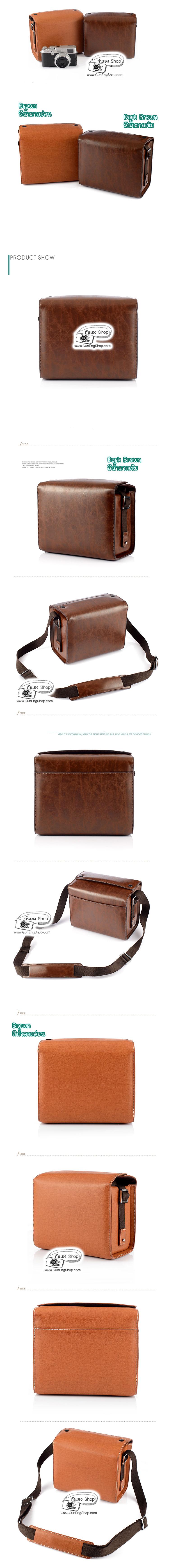กระเป๋ากล้องเล็ก กระเป๋ากล้อง Leica / Mirrorless - Vintage Square Leather Bag