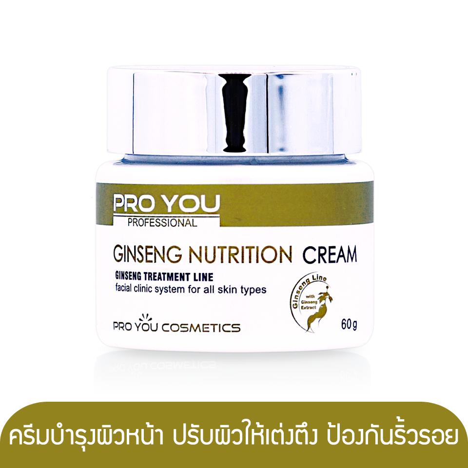 Proyou Ginseng Nutrition Cream 60g (ครีมบำรุงผิวหน้าที่มีประสิทธิภาพในการชะลอความชรา และช่วยให้สุขภาพผิวหน้าแข็งแรง)