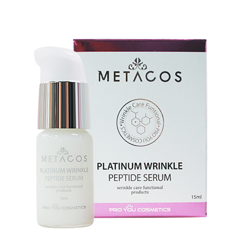 Metacos Platinum Wrinkle Peptide Serum 15ml (เซรั่มบำรุงผิวหน้า ที่มีคุณสมบัติในการแก้ปัญหาริ้วรอยโดยเฉพาะ)