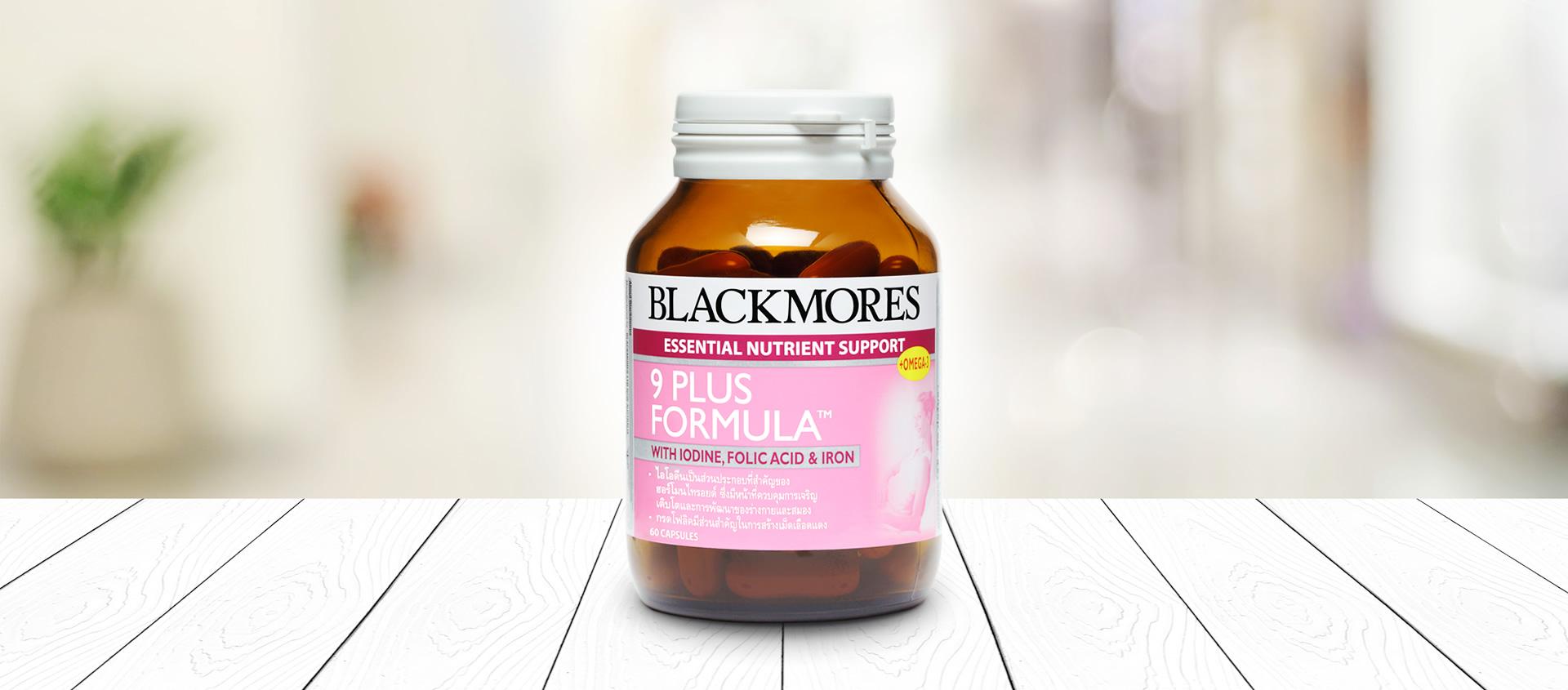 Blackmore 9 Plus formula 60's